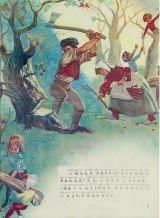 小拇指(彩色世界童话)5