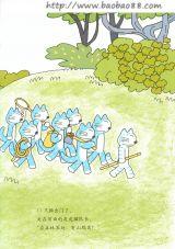 11只猫变泥猴3