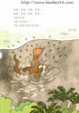 11只猫变泥猴5