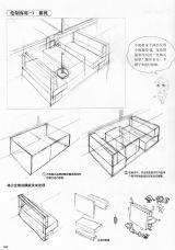 超级漫画素描技法(透视篇)2