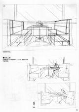 超级漫画素描技法(透视篇)5