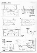 超级漫画素描技法(透视篇)4