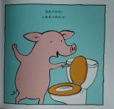 小猪要冲厕所吗4
