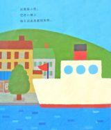 小船的旅行6