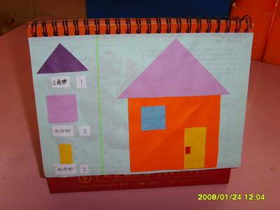 幼儿园幼儿营养食谱_图形拼贴画作品_幼儿手工 - 宝宝吧