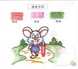 儿童水彩蜡笔画(卡通乐园)6