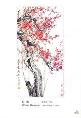 画中花卉6