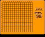 棋牌游戏:智能五子棋