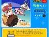 韩国卡通动物拼图