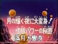 七龙珠Z全集【国语】