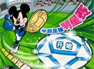 米奇唐老��足球�