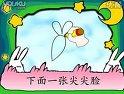 洪恩绘画神童(一笔画植物)