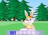 蓝蓝天青青草(儿歌+童谣)