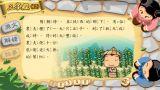三字�(jing)(12)[�和�版(ban)]�U豆子�蝌