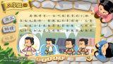 三字经:[儿童版]黄香扇枕温衾(5)