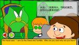 绿野仙踪第(4)集[童话]