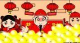 新年祝福儿歌:恭喜发财