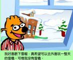下雪的日子(阿飞的故事)经典
