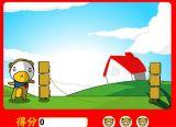 体育游戏:小熊跳绳