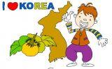 儿童涂色:我爱韩国