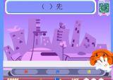 词语练习[二年级]:小小搬运工