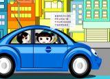 新儿歌:坐在小车上