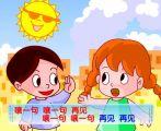 幼儿园大班歌:找一个朋友