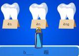 拼音填空[二年级]:保护牙齿