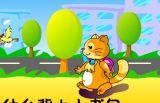 小猫上学歌