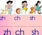 生字拼音(一年级):zh ch sh r