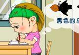 作文:姐姐的周记日记