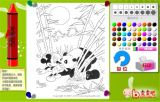米奇与大熊猫(迪斯尼涂色)
