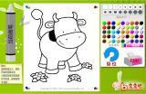 可爱小牛填色