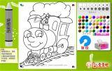 托马斯火车涂色