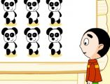 一年级:数数熊猫
