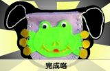 手工制作:小青蛙宠物包