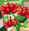 一年级:漱口[一字开花]