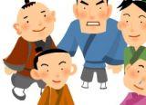 父(fu)�H(qin)和孩子(zi)(巧虎)