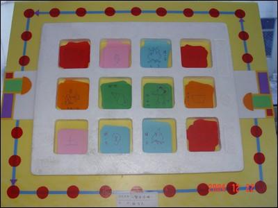 幼儿园教师手工作品_颜色卡片