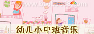 幼(you)�盒≈邪嘁�(yin)��