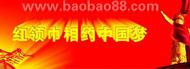 """""""红领巾相约中国梦""""校园歌曲"""