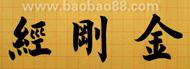金���(�b�x版)
