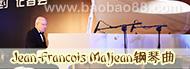 Jean-Francois Maljean钢琴曲
