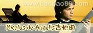 Nicolas de Angelis吉他曲
