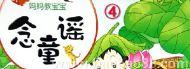 听��(ma)��(ma)念(nian)童�{(四mo) /><span>听��(ma)��(ma)念(nian)童�{(四mo)/span></a></li><li class=