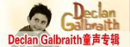 Declan Galbraith童��]�