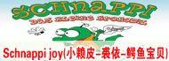 Schnappi joy(小赖皮-裘依-鳄鱼宝贝)